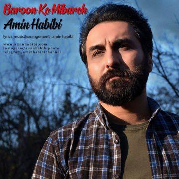 Download Amin Habibi's new song called Baroon Ke Mibare