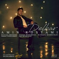 Download Amin Rostami's new song called Delbar