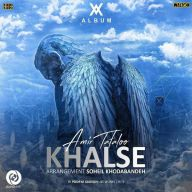 Download Amir Tataloo's new song called Khalse