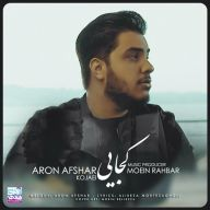 Download Aron Afshar's new song called Kojaei