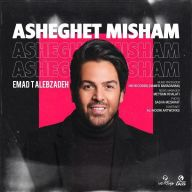 Download Emad Talebzadeh's new song called Asheghet Misham