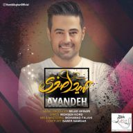 Download Hamid Asghari's new song called Ayandeh