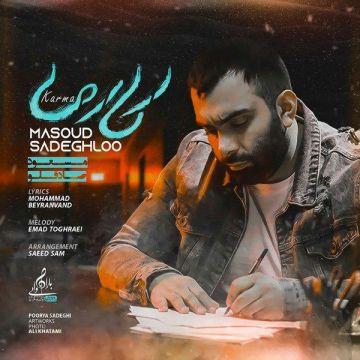 Download Masoud Sadeghloo's new song called Karma