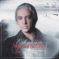 Download Mazyar Fallahi Ft Ali Momenian's new song called Eshgham