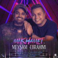 Download Meysam Ebrahimi's new song called Mikhamet