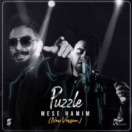 Download Puzzle Band's new song called Mese Hamim (New Version)