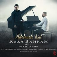 Download Reza Bahram's new song called Adelaneh Nist