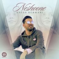 Download Saeed Kermani's new song called Neshoone