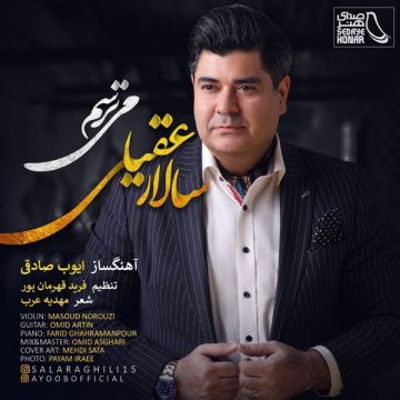 Download Salar Aghili's new song called Mitarsam