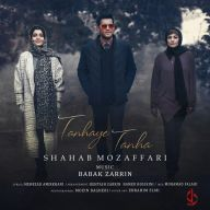 Download Shahab Mozaffari's new song called Tanhaye Tanha
