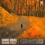 Download Siamak Abbasi's new song called Akhare Paeez