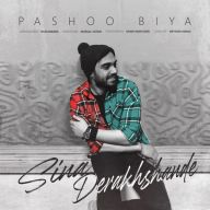 Download Sina Derakhshande's new song called Pashoo Biya