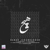 Download Babak Jahanbakhsh's new song called Hich