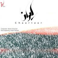 Download Chaartaar's new song called Iran