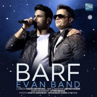 Download Evan Band's new song called Barf