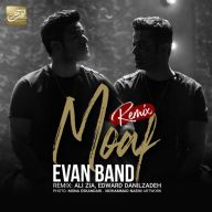 Download Evan Band's new song called Moaf (Remix)