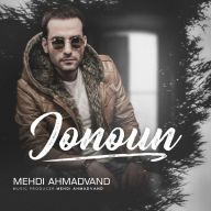 Download Mehdi Ahmadvand's new song called Jonoun