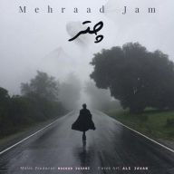 Download Mehraad Jam's new song called Chatr