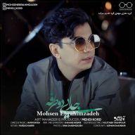 Download Mohsen Ebrahimzadeh's new song called Jodayi Do Tarafeh