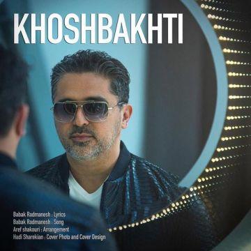 Download Pouya's new song called Khoshbakhti