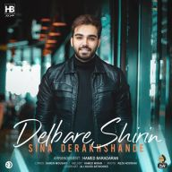 Download Sina Derakhshande's new song called Delbare Shirin