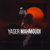 Download Yaser Mahmoudi's new song called Parvaz