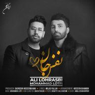 Download Ali Lohrasbi Ft Mohammad Lotfi's new song called Nafas Jan