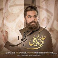 Download Ali Zandvakili's new song called Refigh
