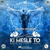 Download Amir Tataloo's new song called Ki Mesle To (Remix)