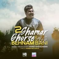 Download Behnam Bani's new song called Ghorse Ghamar 2