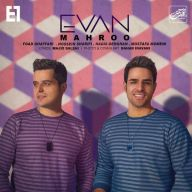 Download Evan Band's new song called Mahroo