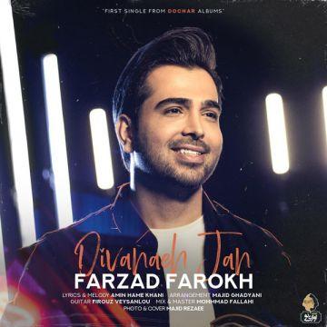 Download Farzad Farokh's new song called Divaneh Jan