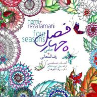 Download Hami Ft Reza Lamani's new song called Chahar Fasl
