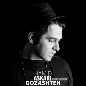 Download Hamid Asghari's new song called Gozashteh (Piano Version)