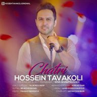 Download Hossein Tavakoli's new song called Chatri