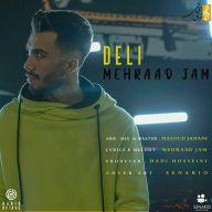 Download Mehraad Jam's new song called Deli