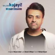 Download Meysam Ebrahimi's new song called Malome Kojayi