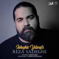 Download Reza Sadeghi's new song called Asheghi Yetarafe