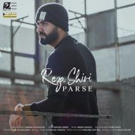 Download Reza Shiri's new song called Parse