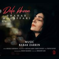 Download Shahab Mozaffari's new song called Dele Khoon