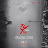 Download Shahab Mozaffari's new song called Etefaghan Eshgh