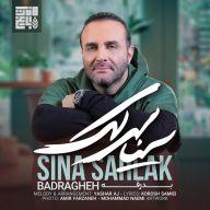 Download Sina Sarlak's new song called Badraghe