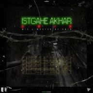 Download Smin's new song called Istgahe Akhar
