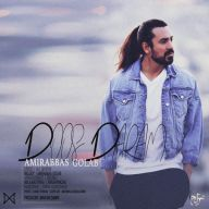 Download AmirAbbas Golab's new song called Doos Daram