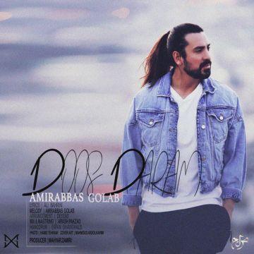 Download AmirAbbas Golab's new song called Doos Daram