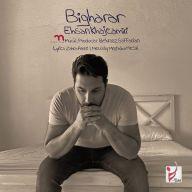 Download Ehsan Khajehamiri's new song called Bigharar