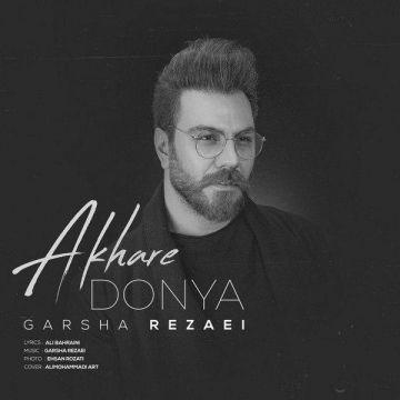 Download Garsha Rezaei's new song called Akhare Donya