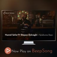 Download Hamid Sefat Ft Shayan Eshraghi's new song called Syndrome Deev