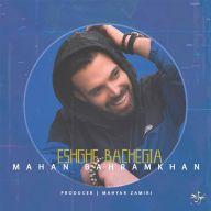 Download Mahan Bahramkhan's new song called Eshghe Bachegia