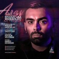 Download Masoud Sadeghloo's new song called Bi Arayesh